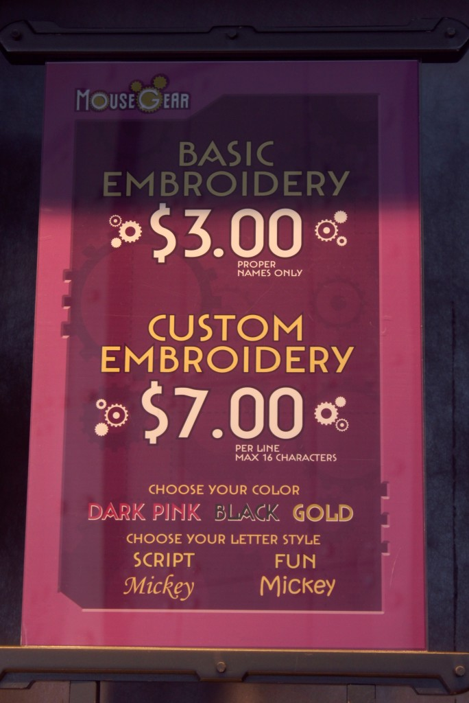 Monogram Pricing